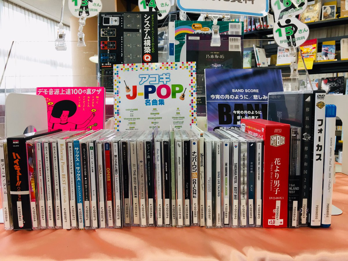 【学生選書コーナー】10月に山野楽器川越店で学生さん9名が選んでくれたCD等を展示中。借りたい場合は資料を持ってカウンターへ出してください(DVDは館内視聴のみ)。楽譜と本はWeb本棚「ブクログ」で公開しています→  (※「カテゴリ」で絞り込みできます)