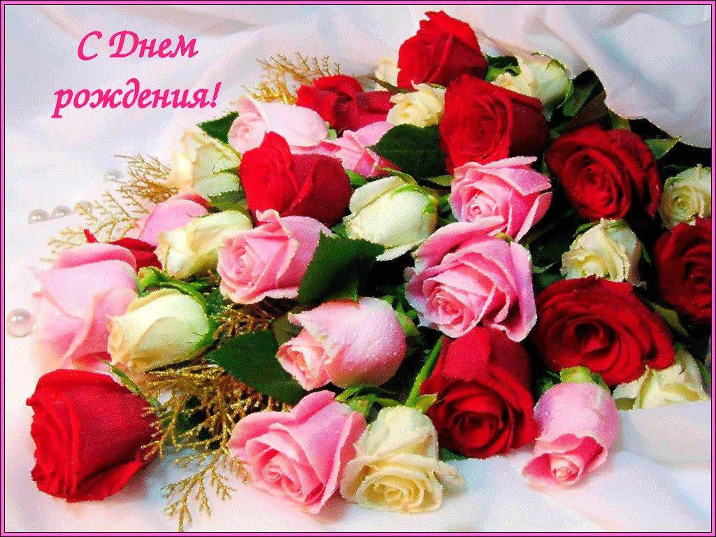 Привет солнце, открытка в букет цветов с днем рождения