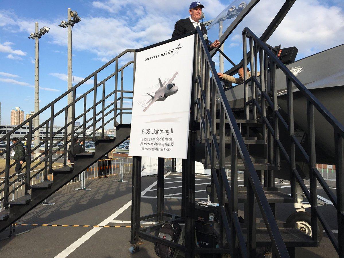 На международной выставке авиакосмической и оборонной промышленности Japan Aerospace 2018 ноября, оборонной, промышленности, управления, Systems, станция, Наземная, проходила, беспилотными, летательными, компании, General, Aeronautical, Aerospace, аппаратами, Atomics, выставка, выставке, авиакосмической, международной