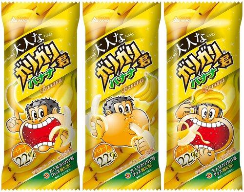 【12月4日発売】大人なガリガリ君に冬の新作「バナナ」が登場 ねっとり感を再現ガリガリ感を抑えたバナナかき氷にジェラートを混ぜ合わせ、より滑らかな食感を表現しているという。