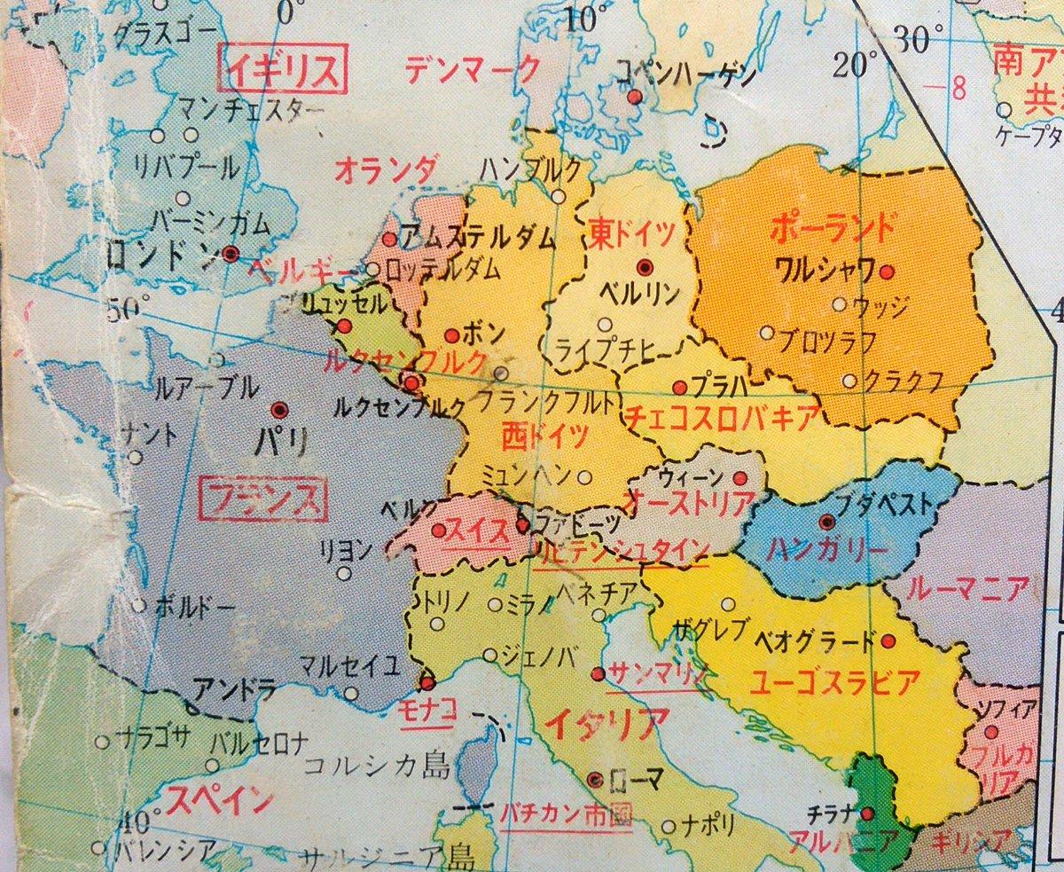 ユーゴスラビア 連邦