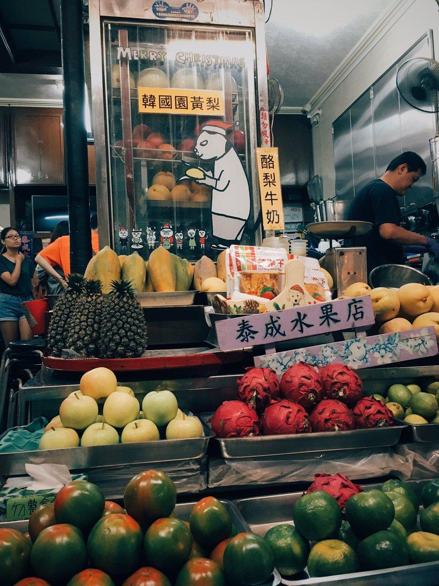 夜だったのですぐに着席できました。泰成水果氷店。街三段から横道にそれた正興街にある果物屋。メロンに乗っかってるのは、バナナとなんの果物のアイスだっただろうか。1枚目写真、ショーケースの猫は、正興街のマスコット。みんなで盛り上げています。  #台湾 #台南 #正興街 #国華街 #泰成水果氷店