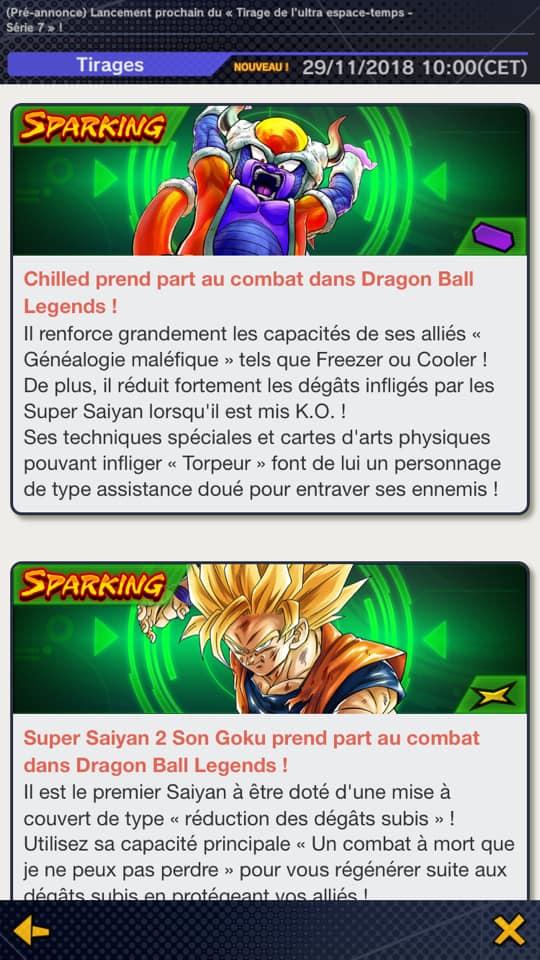 Dragon Ball Super on Twitter: