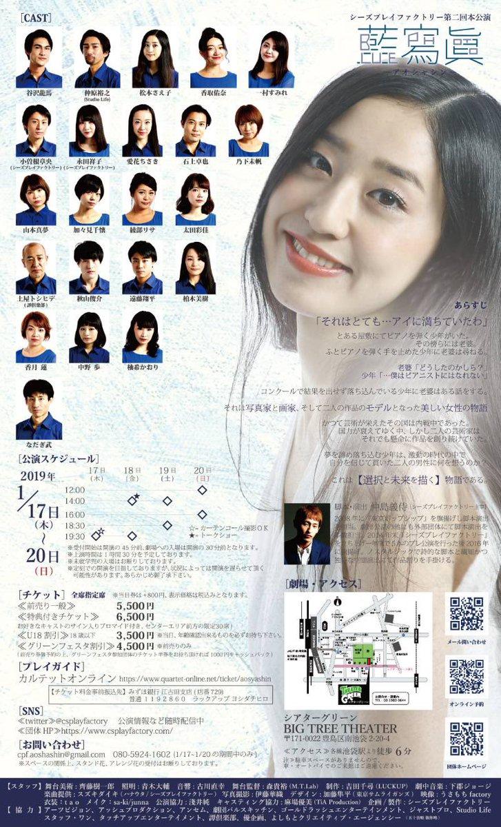 愛花 ちさき (@Aihana_Chisaki) ...