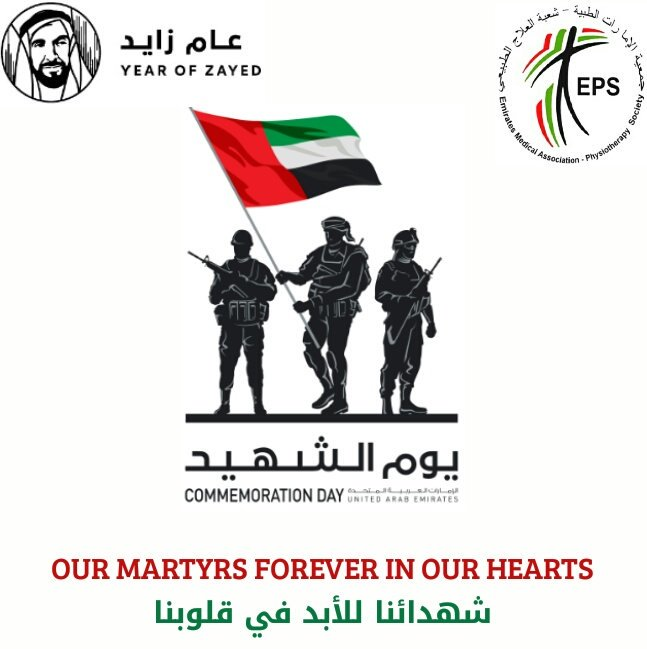 We honour the bravery of those who sacrificed their lives, defending the sovereignty of the nation.   #RememberingOurHeroes #UAEMartyrs #CommemorationDay2018 #شهدائنا_للأبد_في_قلوبنا