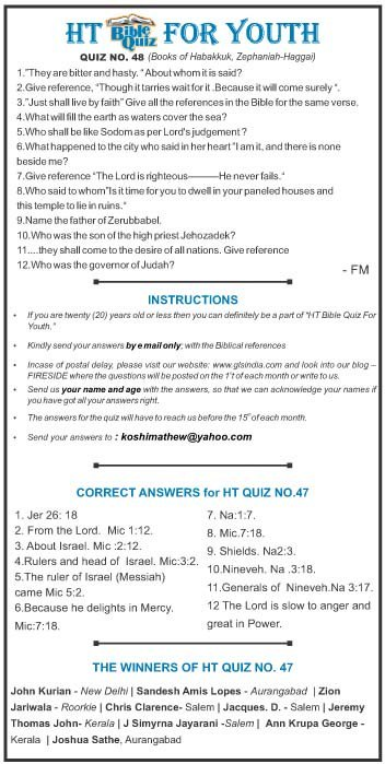 test Twitter Media - HT Bible Quiz 48 (December) https://t.co/V08iDFeRWP https://t.co/qTvYIqe3Lj