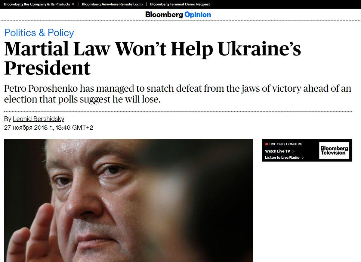 Россия должна освободить украинских моряков и открыть проход для судов в Азовском море, - глава МИД Германии - Цензор.НЕТ 3345