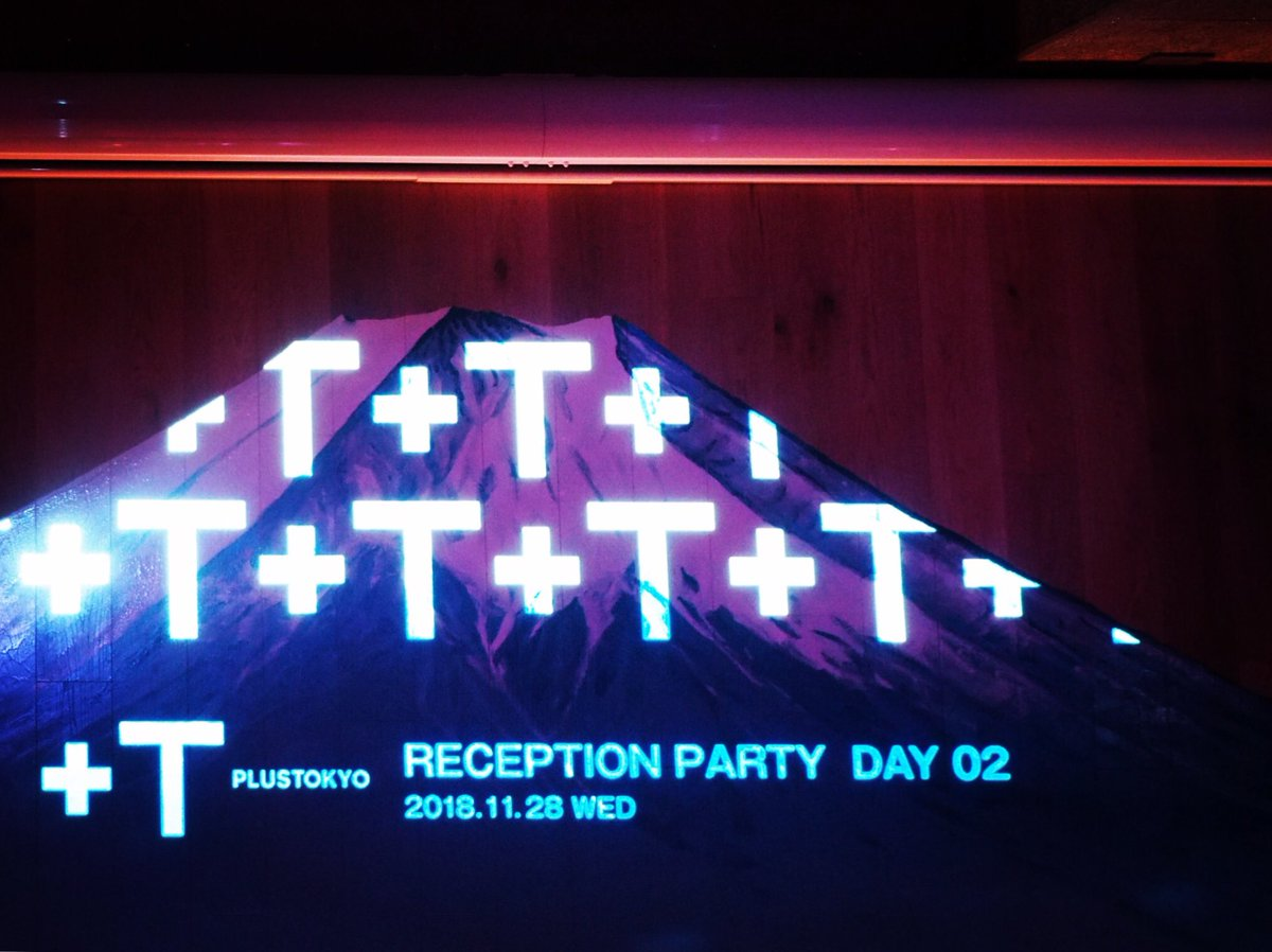 昨日はちょっとオトナに!銀座にオープンするplusTokyoのレセプションパーティーに誘われてきました(`_´)ゞクラブ、カフェバー、ギャラリーを融合した、都内最大級のミュージックラウンジとのこと…!?おしゃーな空間にドキドキでした_:(´ཀ`」 ∠)#オトナ空間 #飲んだのはコーラ #私にはまだ早い