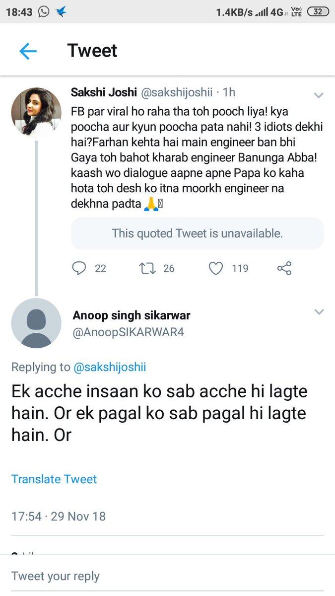 Sakshi Joshi on Twitter: