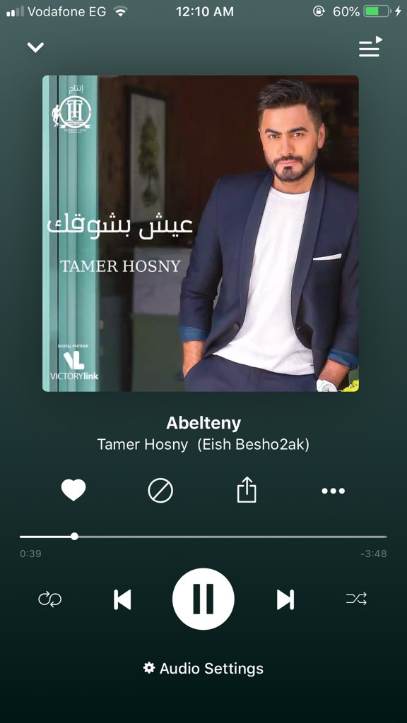 Tamer Hosny Eish Besho Ak Review Lone Reviewer