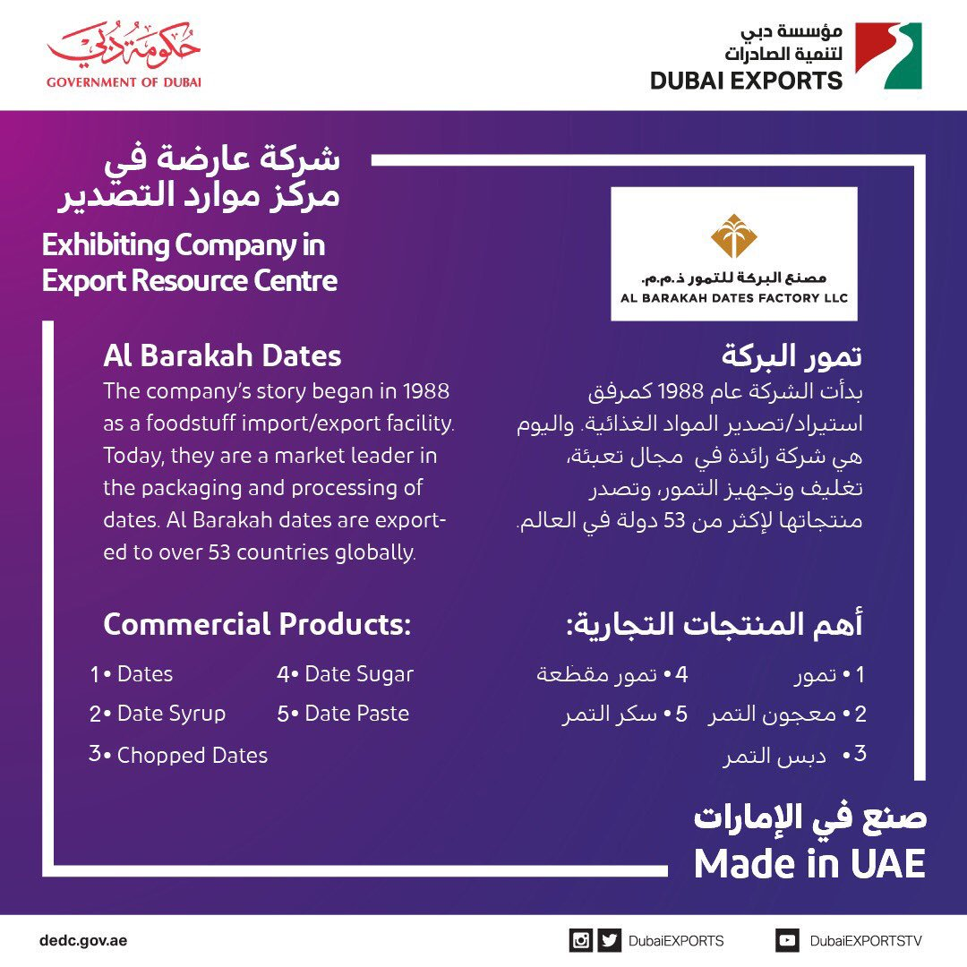 made_in_uae hashtag on Twitter