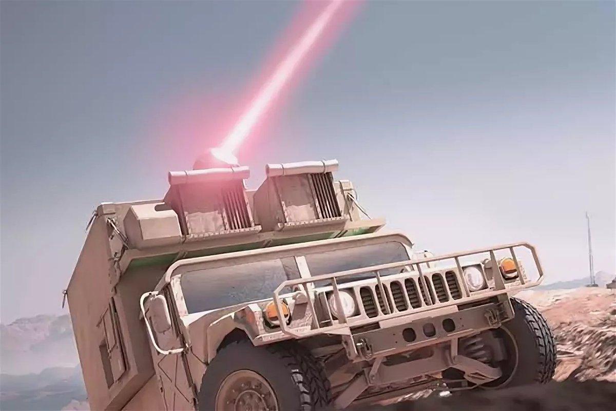 Картинки лазерного оружия