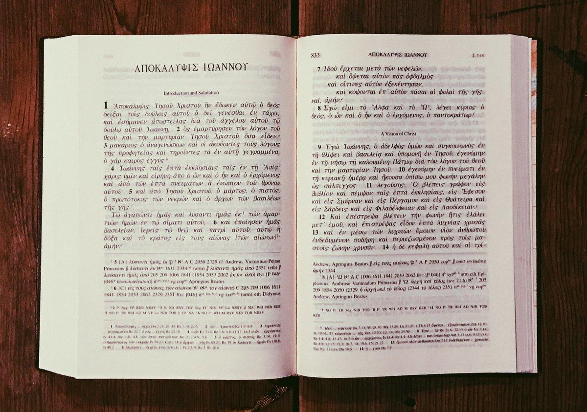 book The Rulership Book 2007
