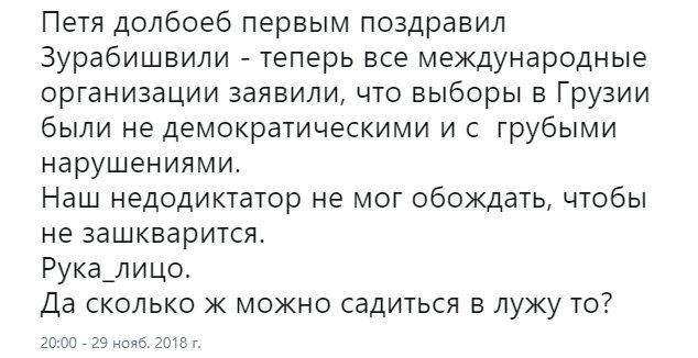В Киеве около 30 человек с факелами требовали расследовать преступления против Майдана - Цензор.НЕТ 8096