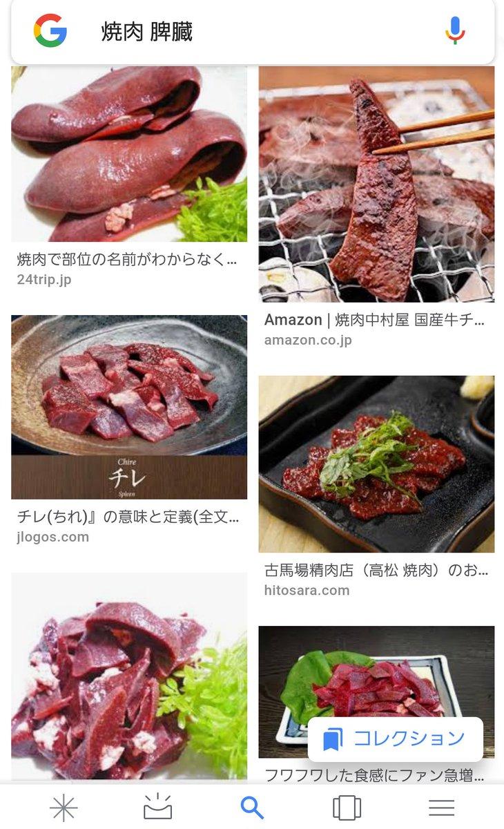 肉 ダイエット 中