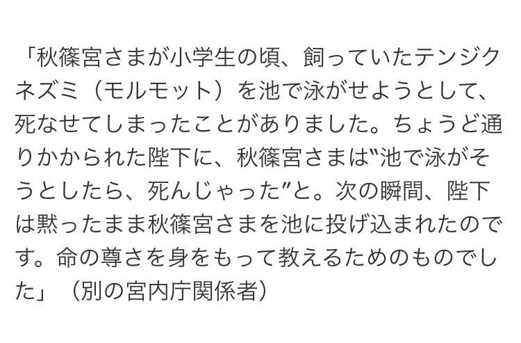 鈴華御前@12/12卒論チキンレース走者さんの投稿画像