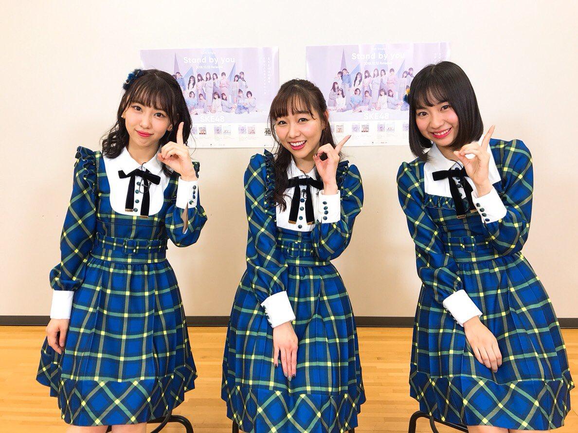 【悲報】SKEさんの新曲衣裳が完全に乃木坂さんwww