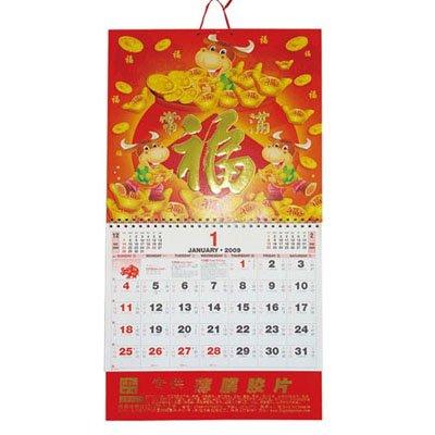 Asian pics on calendar, bra in mature woman
