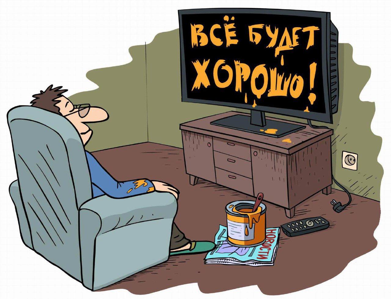 Анекдоты про телевизор картинки