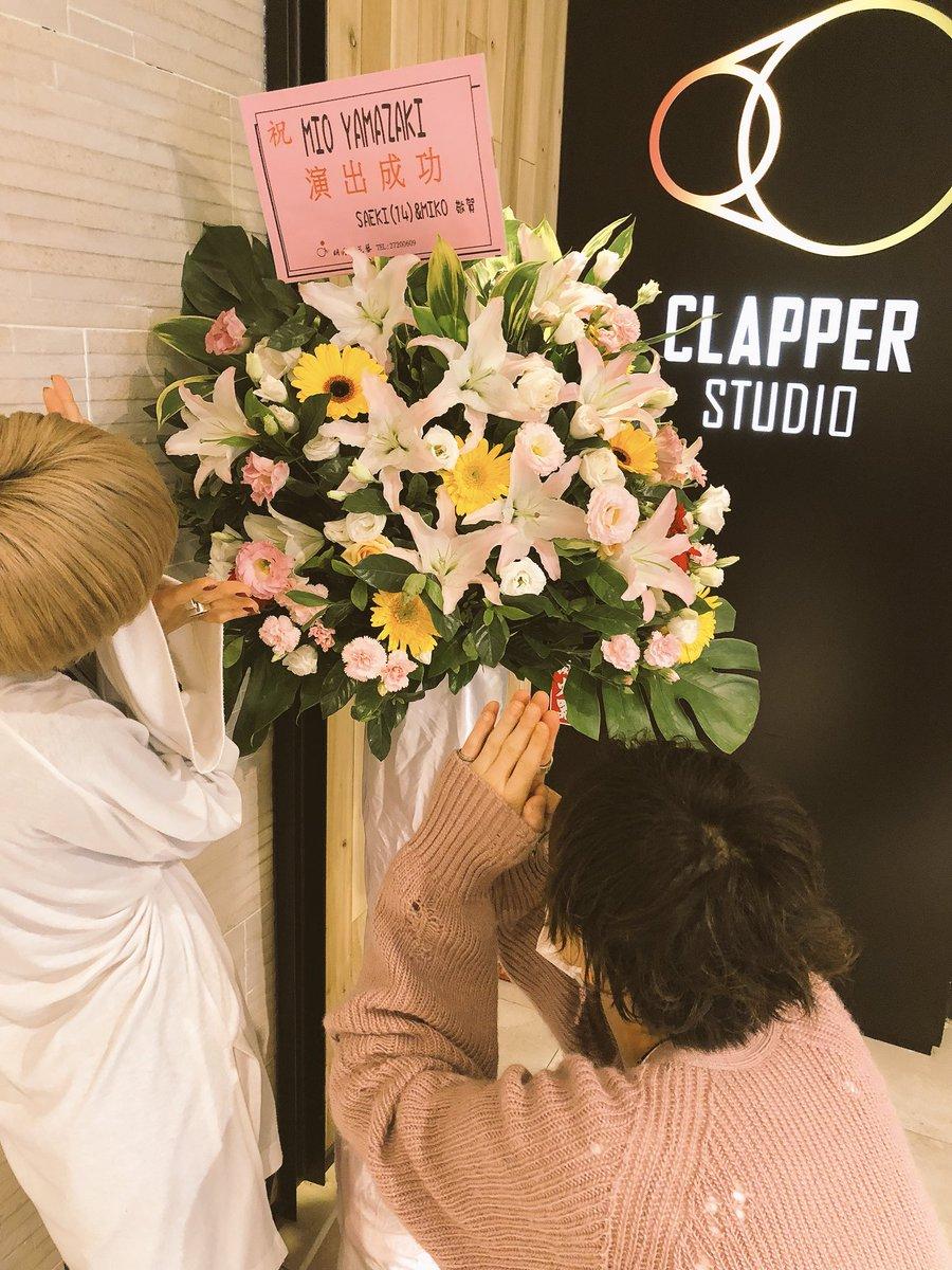 本日!ミオヤマザキ台湾ワンマン!謝謝!!@台湾CLAPPER STUDIO