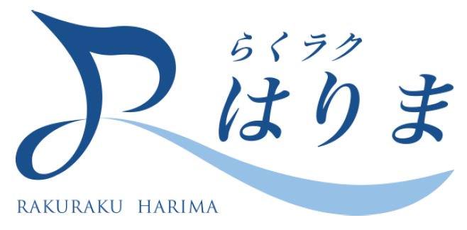 JR神戸線に新たな特急列車「通勤特急 らくラクはりま」が2019年春デビューへ。姫路~大阪駅間を平日の朝夕1本ずつ運行します。→