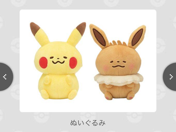 カナヘイ氏とのコラボグッズ「Pokémon Yurutto」シリーズ第2弾が12月15日(土)に登場! | ポケットモンスターオフィシャルサイト