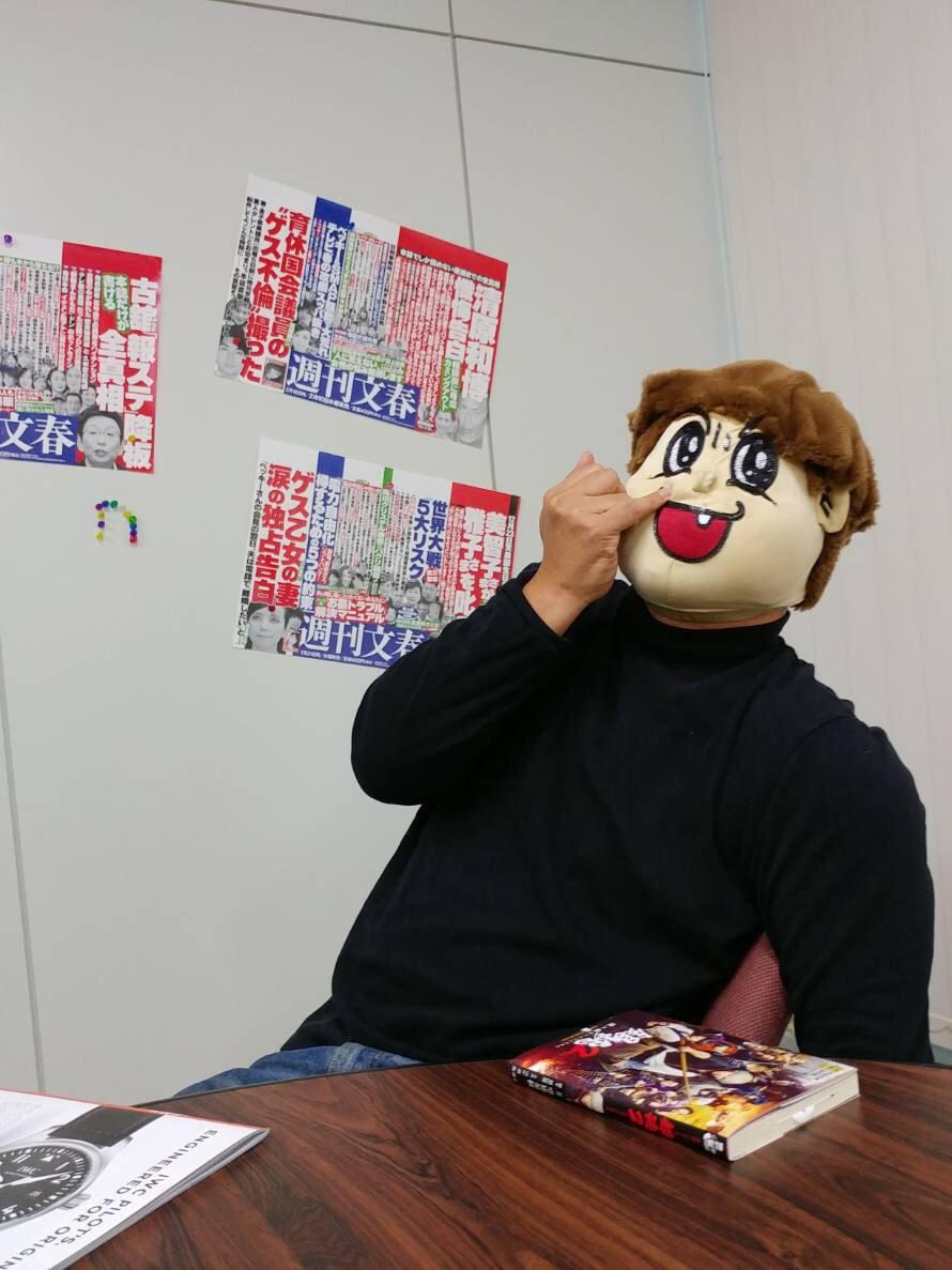 橋本環奈 文春に撮られて死亡のお知らせ