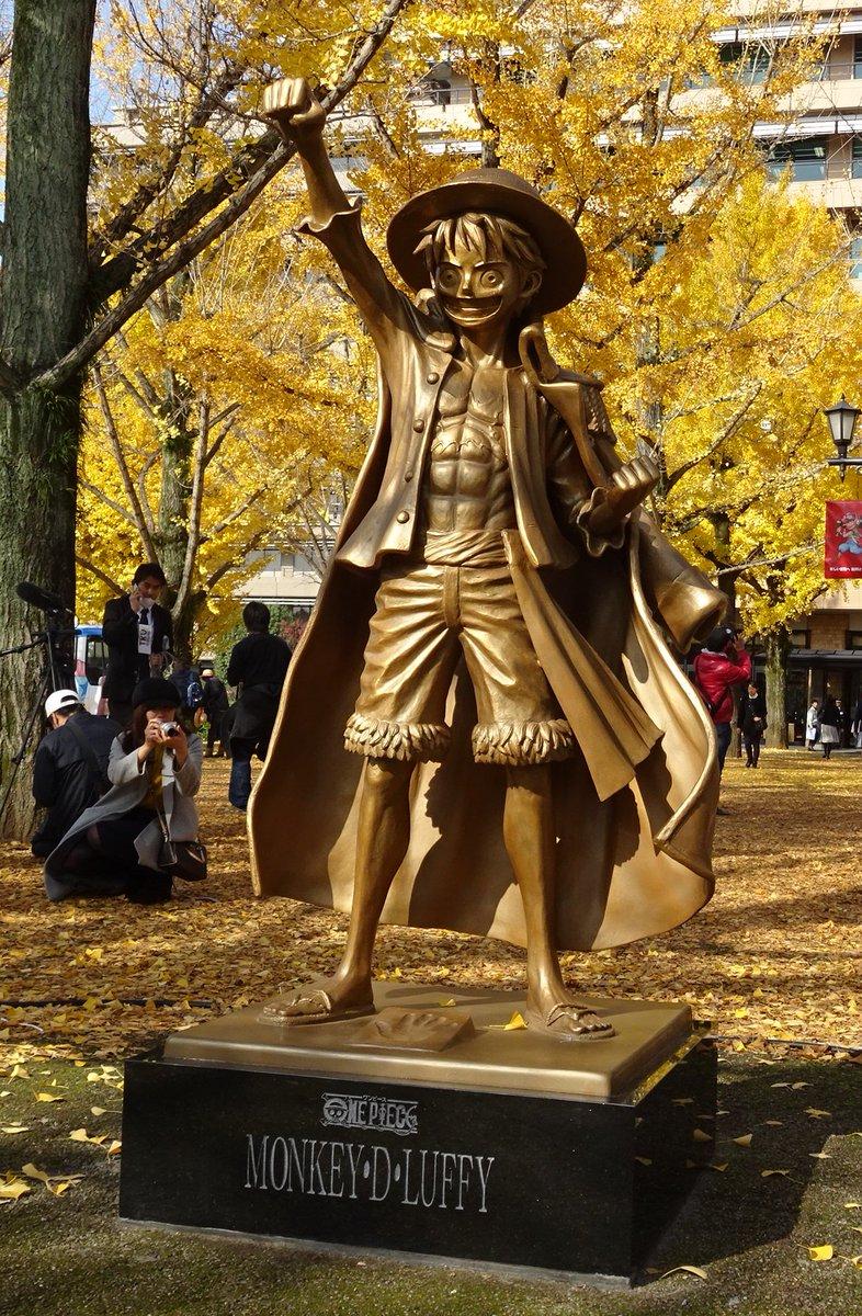 人気漫画「ONE PIECE」の主人公・ルフィの像が、中央区の熊本県庁に設置されました!熊本市出身の作者、尾田栄一郎さんの県民栄誉賞受賞を記念したもので、今後は麦わらの一味たちの像が県内各地に設置されるそうです。ルフィ像に会いに、ぜひ熊本にお越しください^ ^