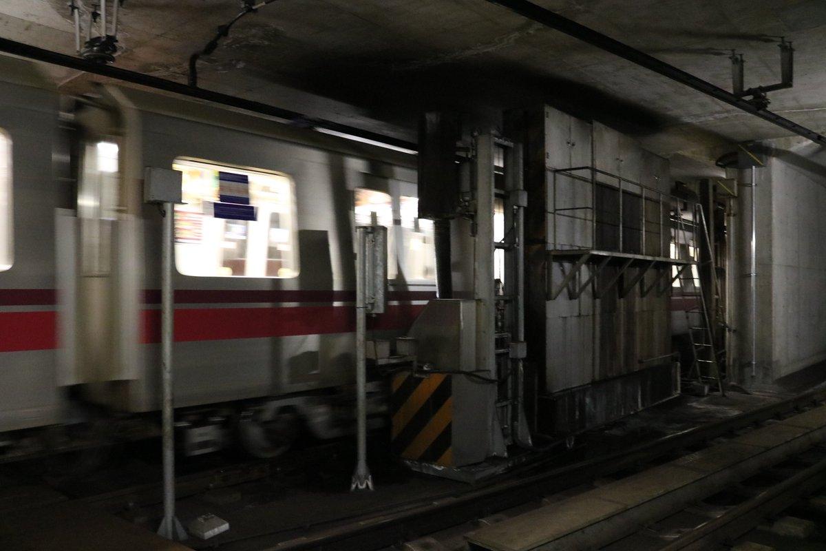 """東京都交通局 on Twitter: """"【都..."""