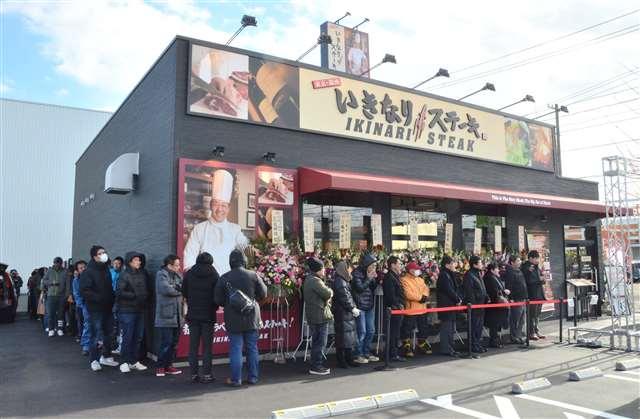 いきなり!ステーキに長蛇の列 秋田県1号店オープン  #akita #秋田