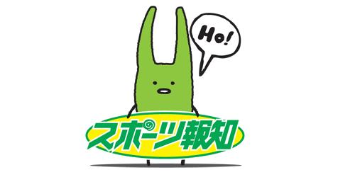 【 #巨人 】ナインが丸を歓迎…阿部「頑張って」坂本「心強い」菅野「刺激に」  #巨人 #ジャイアンツ