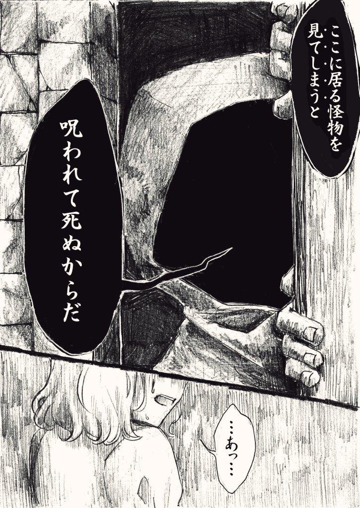 子供を捨てに森に行ったおばさまに天罰が・・・怖い怪物にもひるまない少女!!