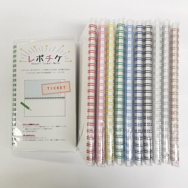 大切なチケットと思い出を残せる観劇用ノート「レポチケ」が発売!カラバリも豊富で楽しくキレイに保存!