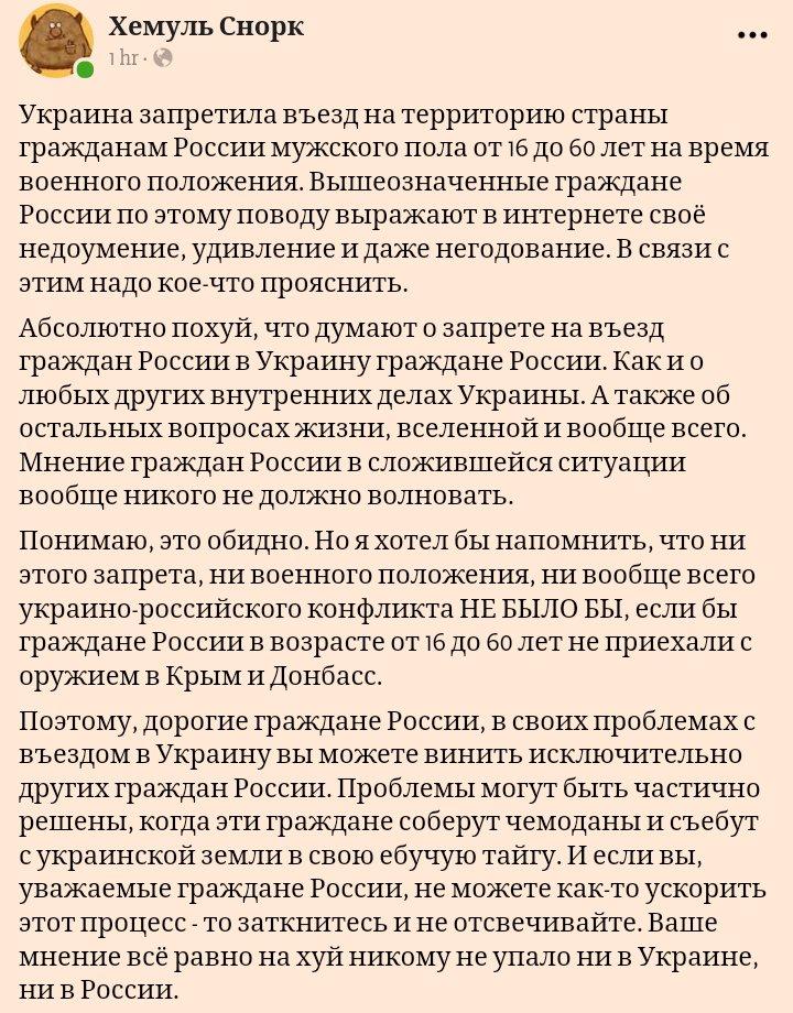 Захарова пригрозила окупацією Києва і Львова: У дипредставництв РФ в Україні іноді змінюється статус - Цензор.НЕТ 7450