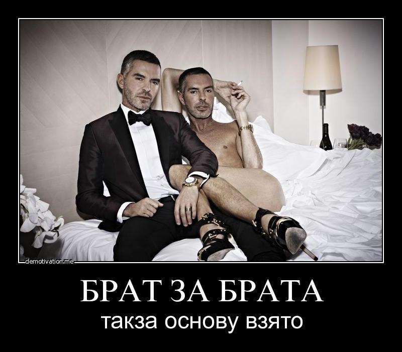 Советских времен, брат за брата прикол картинки