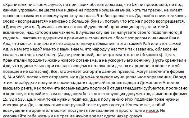 № skydiver42.ru чай вдвоем - я отдам последнее мечте.жизнь стоит как счётчик на нуле.от него,прошу,уйди ко мне,уйди ко мне у ме № вход.