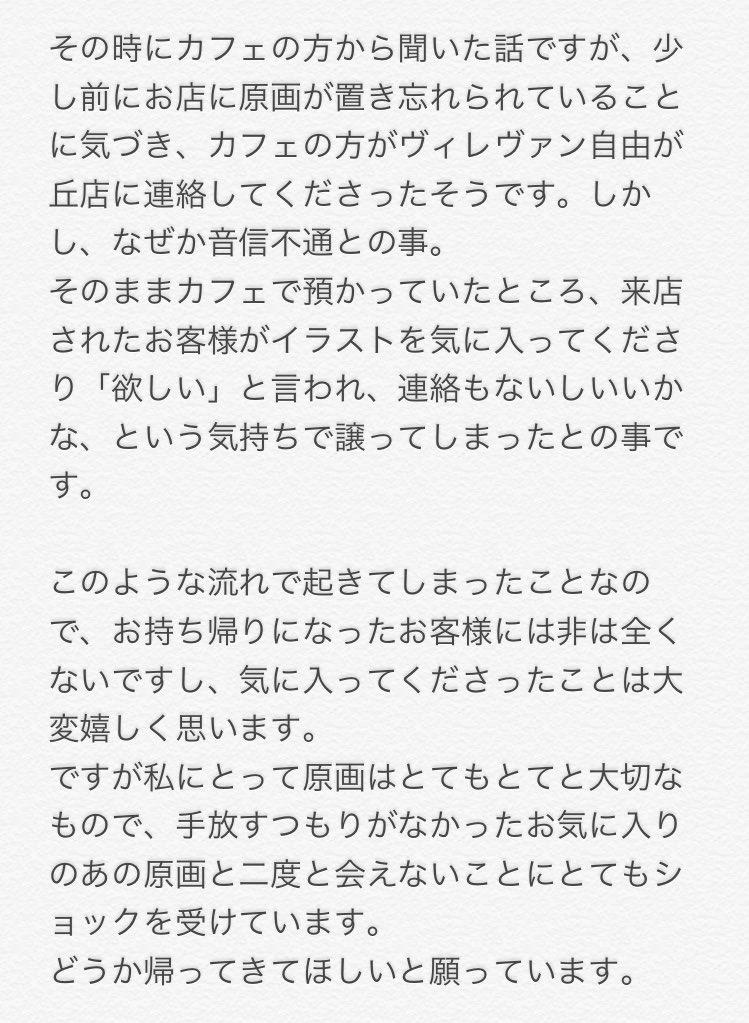 まき田@大阪まき田カフェ12/24までさんの投稿画像