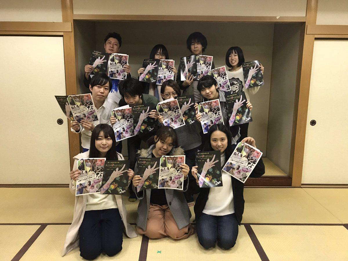 KiirOsanagI   演劇・ミュージカ...