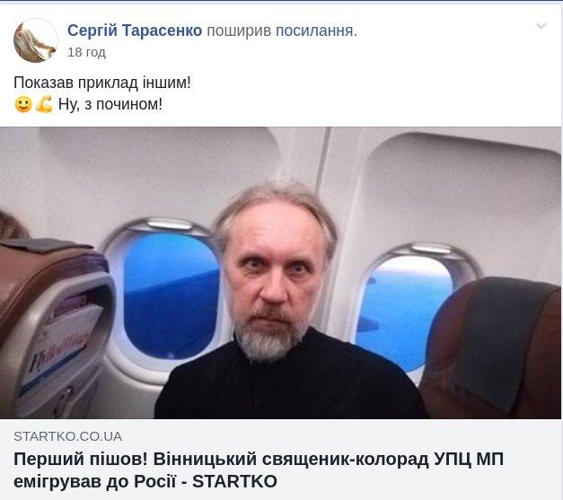 У Вінницькій області заборонили носіння військової форми цивільними, - ОДА - Цензор.НЕТ 317