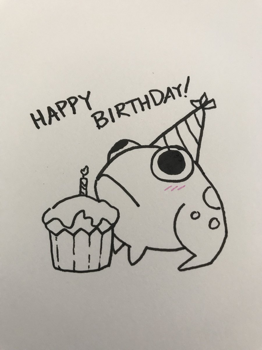 @AmandaFlagg I attempted to draw you a birthday frug!