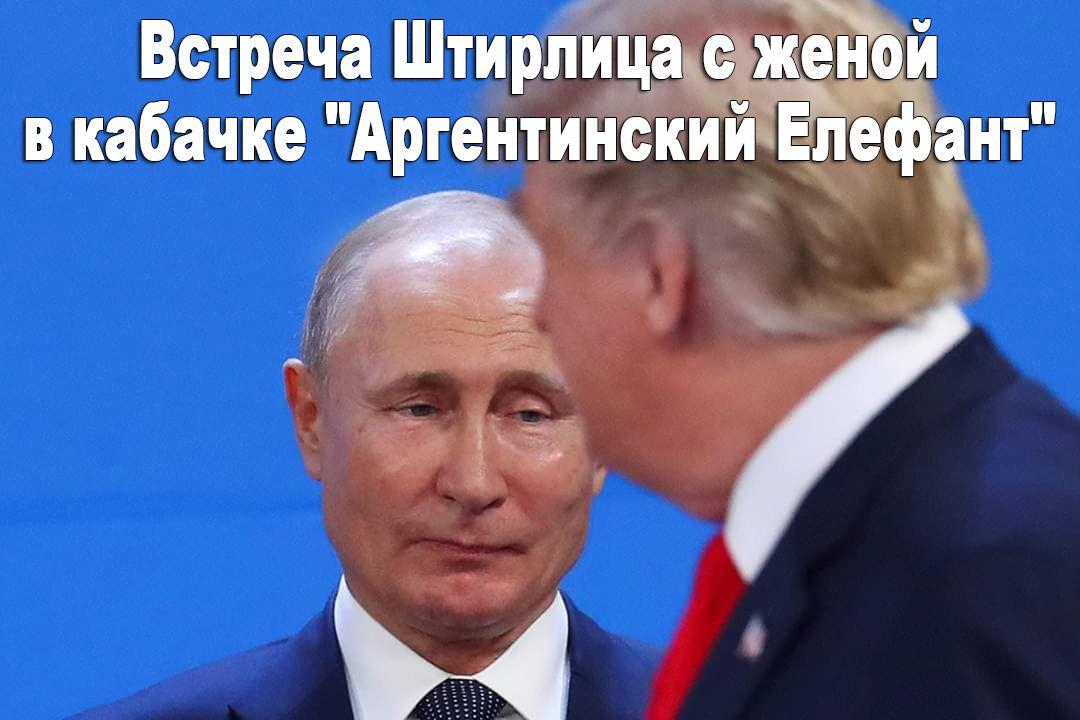 Меркель і Путін обговорили ситуацію в Керченській протоці - Цензор.НЕТ 7706