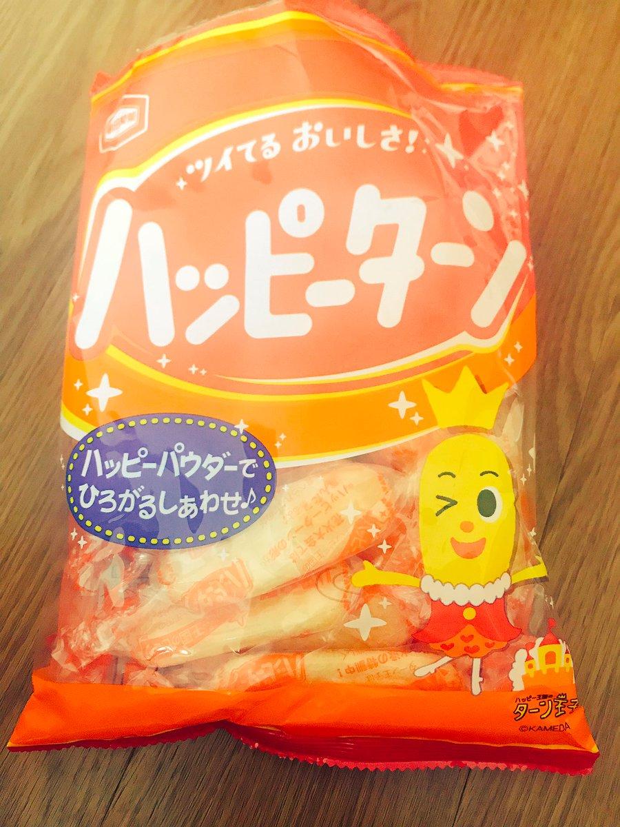 名前 お かわいい の 菓子