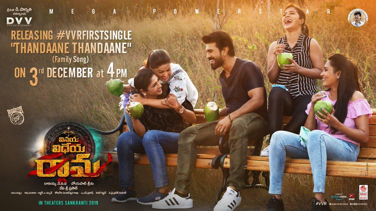 vinaya vidheya rama first single song thandaane thandaane release date