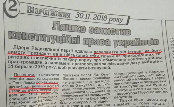 """""""Акт пиратства"""", - активисты в Москве объявили о сборе средств в помощь украинским морякам и провели пикеты - Цензор.НЕТ 3032"""