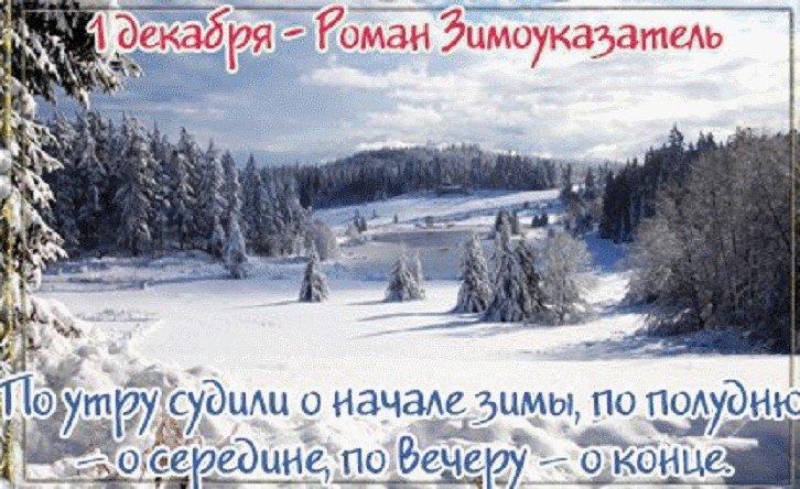 DtTxy0QX4AEeniN.jpg:large