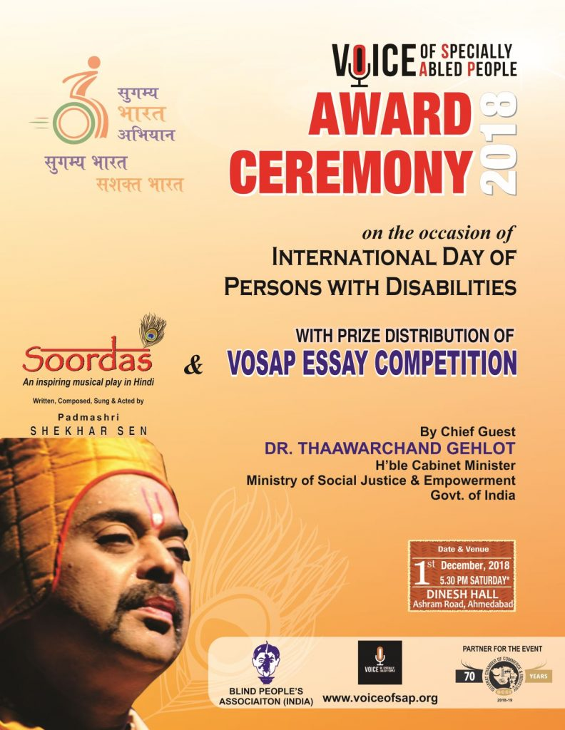 Union Minister for @MSJEGOI Shri @TCGEHLOT will be awarding the winners of VOSAP essay competition today at Dinesh Hall, Ahmedabad. The Minister will also launch the mobile app to boost the #AccessibleIndia Campaign.  #InternationalDayOfPersonsWithDisabilities #SugamyaBharat