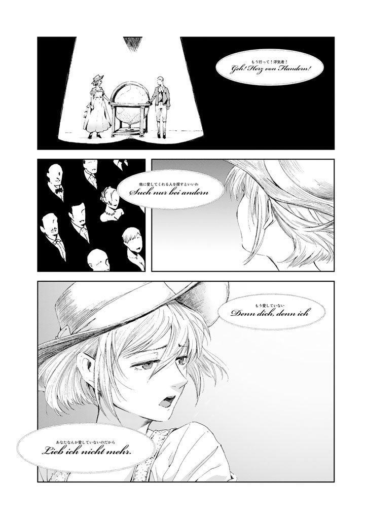 座紀光倫[少年の残響③発売中]さんの投稿画像