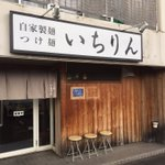 queens_sakuraのサムネイル画像