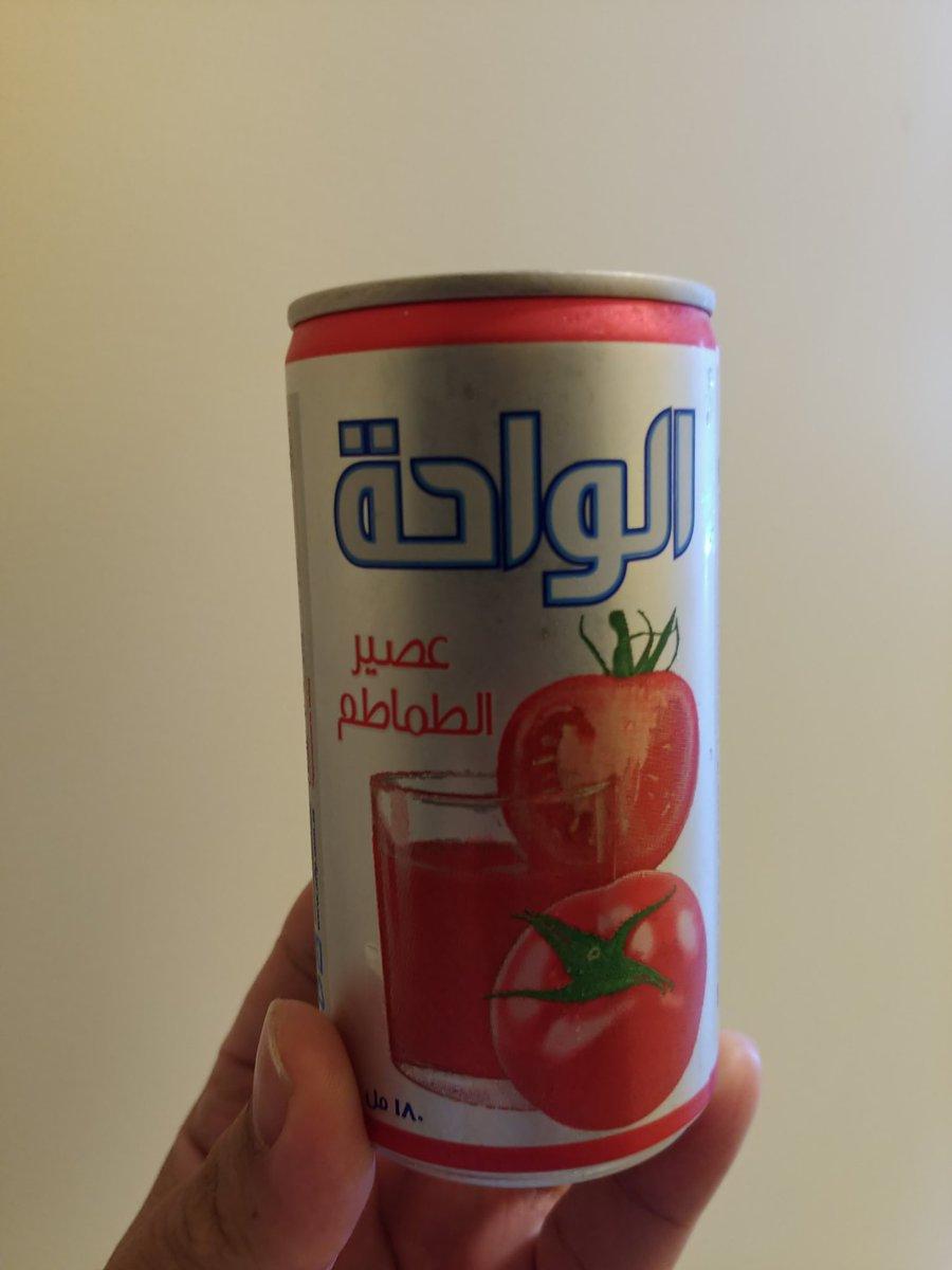 عبدالله الرشيد Na Twitterze عصير الطماطم علاج فقر الدم حق الطيبين مدري كيف البعض كان يشربه