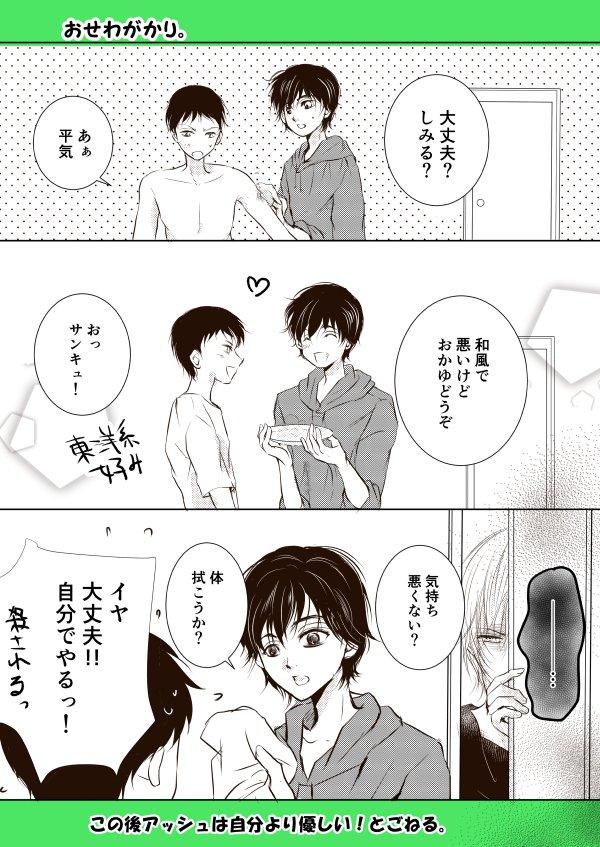 英 小説 a